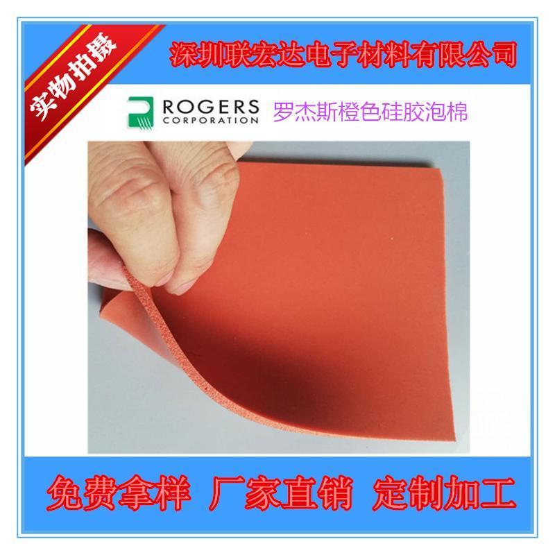 廠家直銷矽膠泡棉 厚6.35mm 羅傑斯BISCO矽膠HT-800 阻燃耐酸鹼