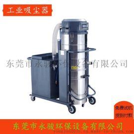 供应珠海电池用工业吸尘器 石墨粉尘吸尘设备,工业除尘,机械吸尘器
