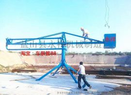 12米手动混凝土布料机的结构与安装