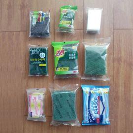 【热销】海绵枕式包装机,刷碗海绵包装机、海绵百洁布包装机