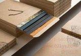 上海檔案袋印刷廠/專業檔案袋印刷公司/君悅印刷