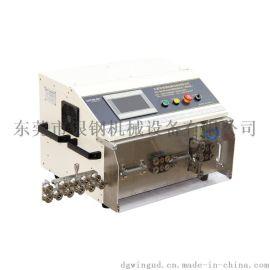 WG-8650A护套线裁线剥皮机,大平方电子线/多芯护套线及电源线/特殊单芯线加工设备