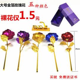 大号25cm金箔玫瑰花