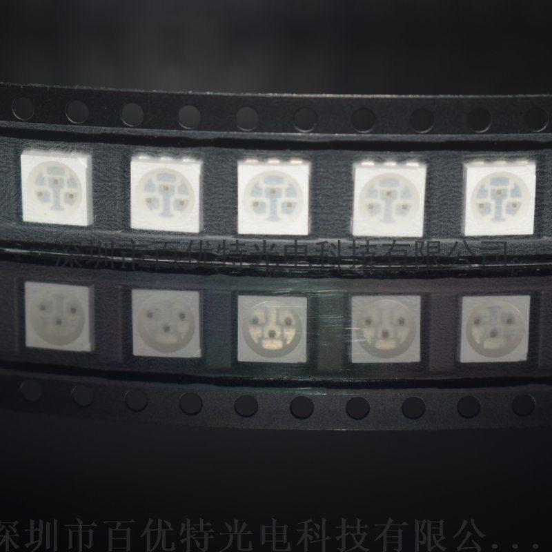 1200nm红外线发射管 5050三芯片红外贴片发光二极管