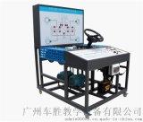 廣州車勝 大衆雙離合變速器實訓臺 變速器實驗臺 教學設備儀器