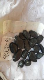 天津直销2-3公分黑色雨花石,鹅卵石