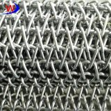 不鏽鋼網帶   輸送網帶   聚酯網帶  螺旋網帶