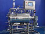 100L固体发酵罐BLBIO-100SS