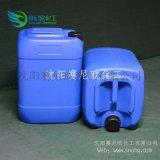 冰醋酸99價格 瀋陽水處理冰醋酸廠家 遼寧冰乙酸廠家