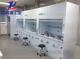 深圳实验室PP通风柜厂家