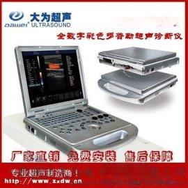 多普勒彩超 笔记本彩超 笔记本彩超多少钱一台