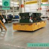 平板车 减速机 节能高效设备搬运轨道车