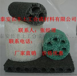 方形塑料盲沟MF6040,矩形盲沟MF7035
