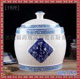 景德鎮泡菜罈子 陶瓷帶蓋米缸米桶零食容器瓷罐15斤裝