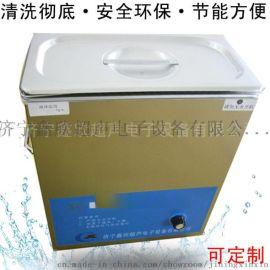 实验室专用数控超声波清洗机 智能型 XC-250C