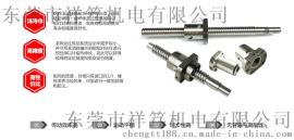 SFUR1604T4D型; SFUR1605T4D型; SFUR1610T3D型; TBI  螺母 丝杆