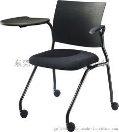 网布椅、网布椅图片、网布电脑椅、网布培训椅、网布大班椅