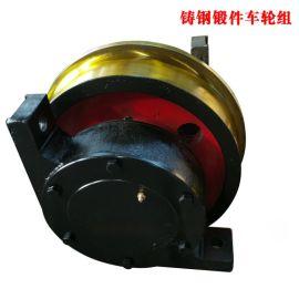 调质起重行车轮|500130平车驱动轮子|铸造工艺