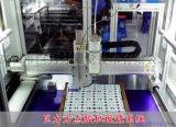 深圳灌胶机系统解决方案