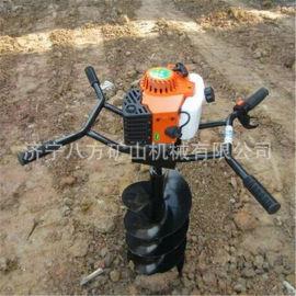 手持式挖坑机 便携式植树挖坑机 小型地钻挖坑机