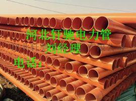 山东厂家生产各种材质电力管,现货销售cpvc电力管