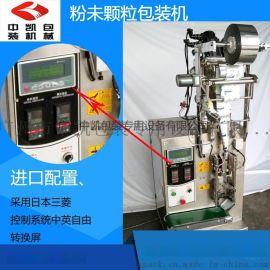 药粉/咖啡粉/奶茶粉自动包装机全自动螺杆下料