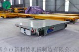 搬運車 平板  電動四輪貨車實力定製無憂購物
