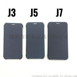 三星欧版/美版J3、J5、J7翻盖手机壳 工厂直销