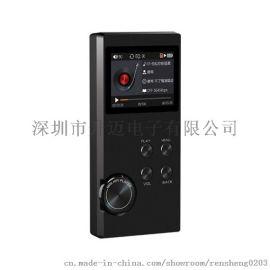 播放器哪家好/微型录像录音笔多少钱/深圳市升迈电子