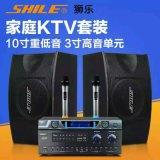 家庭KTV套装 家用卡拉OK系统会议室培训舞台设备蓝牙功放音箱