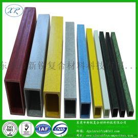 生产玻璃纤维方管 玻璃钢方通 100mm玻璃钢管