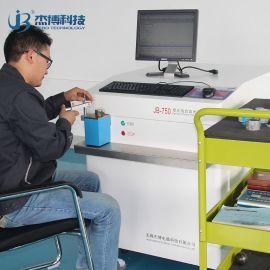不锈钢分析仪厂家,光谱分析仪价格,火花直读光谱仪,杰博光谱仪供应商