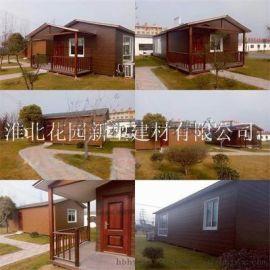 淮北3D打印輕鋼龍骨房屋、別墅,
