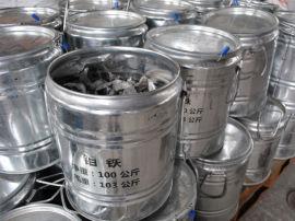 钼铁-钼铁合金-钼铁块-FeMo60-B-冶炼材料