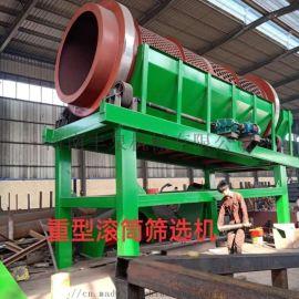 煤炭矿用大型滚筒振动筛 砂石筛选机筛分机
