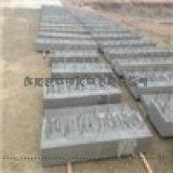 遮板钢模具建材厂/遮板钢模具介绍分析