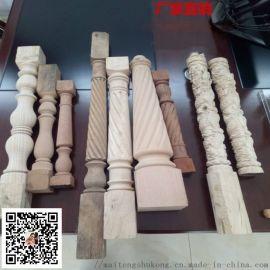 木工数控多功能车床 车铣雕刻车床厂家