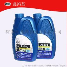 劲拓回流焊高温链条油美国多氟AS380高温油HELLER BTU专用