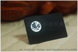 深圳会员卡厂家   千丰彩定制美食会员卡