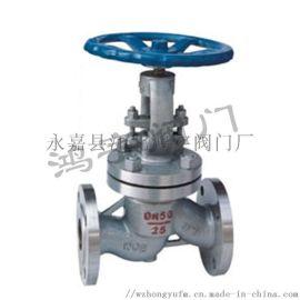 PN16~PN160 钢制截止阀不锈钢阀门-鸿宇