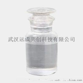 厂家直销苯丙乳液6062,25085-34-1现货供应质量保证
