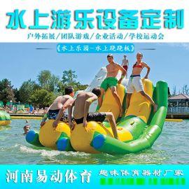 水上充气冲浪跷跷板玩具漂浮气模支架水池游乐设备厂家