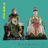 佛像图片大全 女娲娘娘1.6米   大帝雕塑