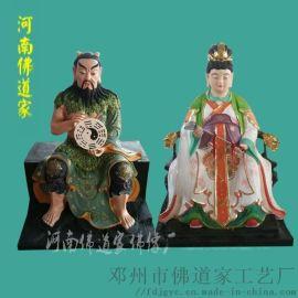佛像图片大全 女娲娘娘1.6米 盘古大帝雕塑