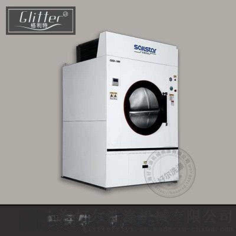 上海航星生产厂家**, 30kg蒸汽加热烘干机, CED-30工业烘干机