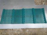 北京中鼎專業彩鋼衝孔板,衝孔壓型板900,卷料衝孔板840