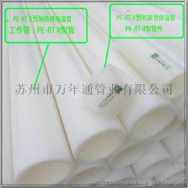 广东台山市PE-RT II温泉管材__PERT 2代地热管材