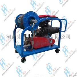 化工树脂及冷凝器列管清洗疏通 采煤煤矿高压清洗机
