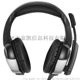 头戴式带麦耳机有线游戏耳机电竞吃鸡耳机