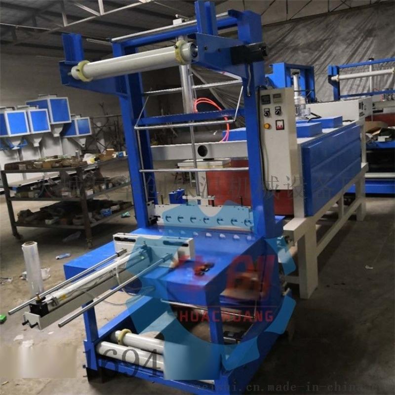 厂家直销袖口式全自动套膜封切机